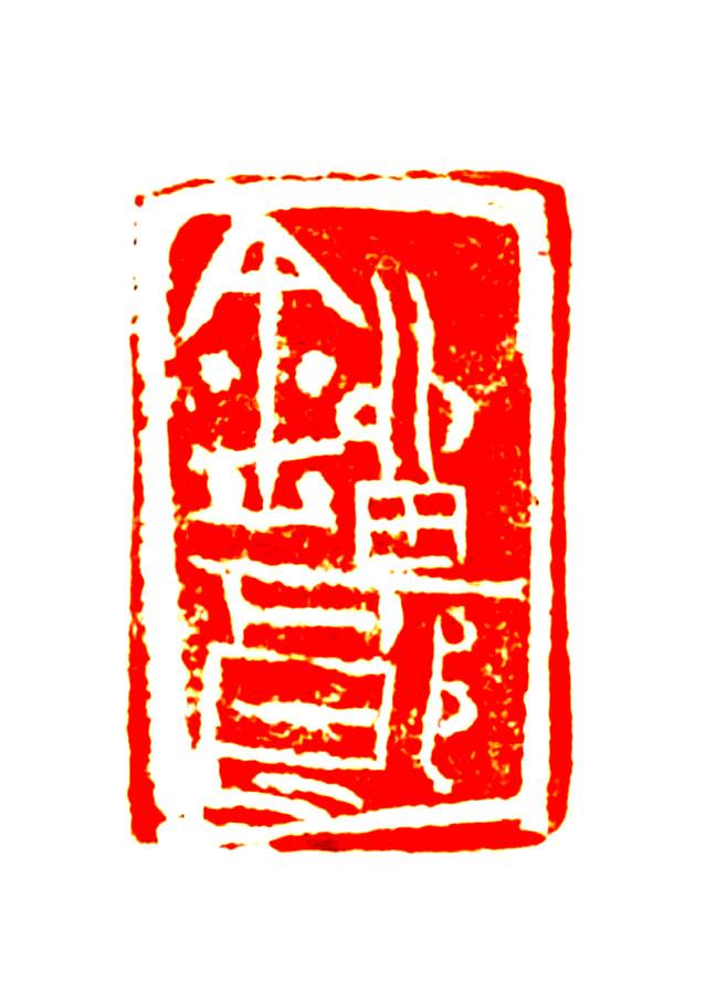 刘郎(刘洪洋)