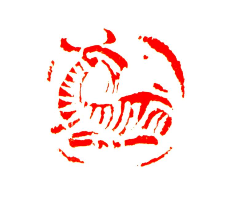 羊生肖印(林少华)