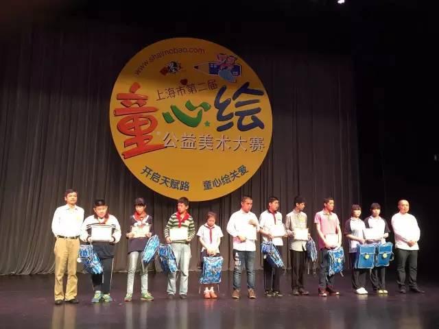 第二届童心绘公益美术大赛今在嘉定颁奖 数百辅读学子见证公益力量