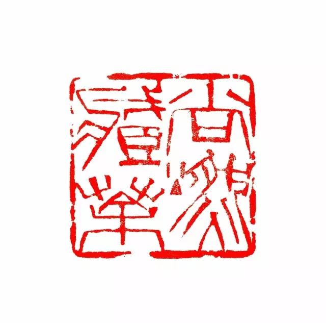 尚燃藏茶|品味艺术 品味布朗
